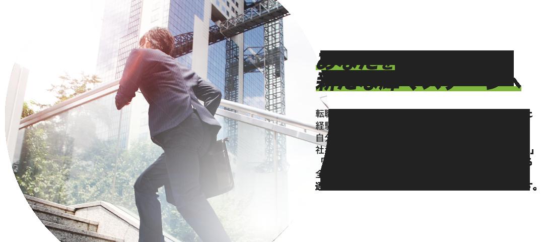 [中途・大阪]オンラインゲームサーバー開発プログラマー